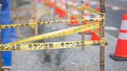 建設業の現場では安全管理が最優先!